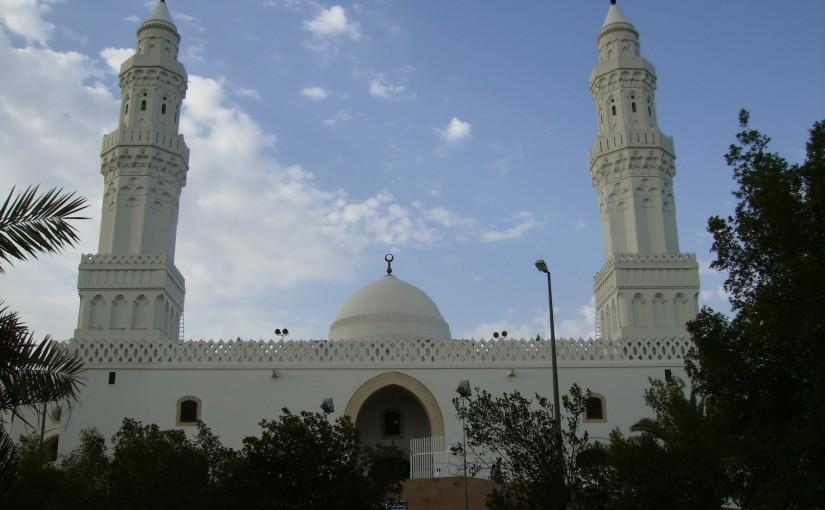 Medine'de Görülebilecek Yerler – Kıbleteyn Mescidi