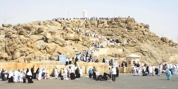 Arafat Dağı'nın Önemi