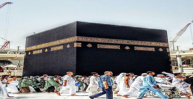 Mekke'de Tavaf Nasıl Yapılır?