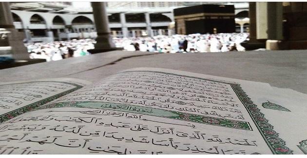Medine'de Ziyaret Edilmesi Gereken Yerler