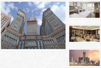 Dar Al-Ghufran Hotel 5 yıldız