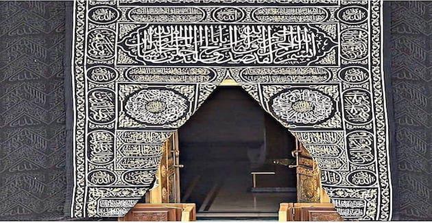 15 Günlük Ramazan Umre Fiyatları